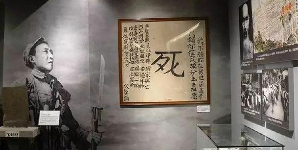 """25岁川军士兵出征前,老父赠送""""死字旗"""":伤时拭血,死后裹身"""