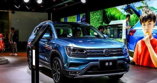 2020款途岳新增两款车型:用硬核实力拉动销量升级