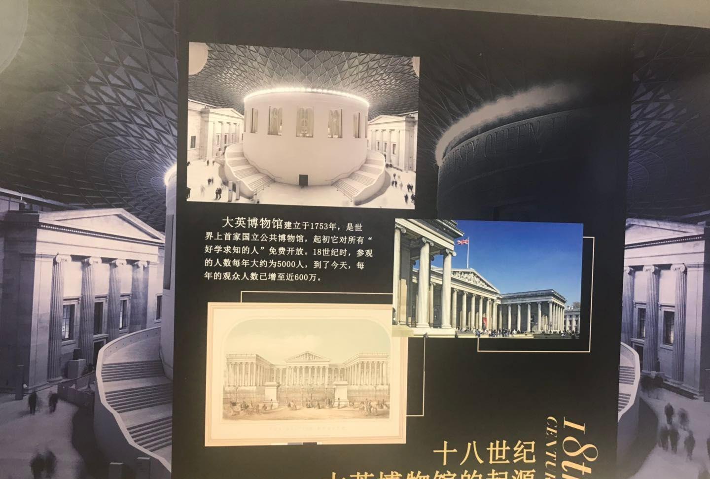 广州写字楼里的移动博物馆,值得去看看!