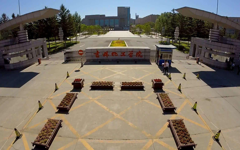 吉林省大学十强榜单(世界十大权威大学排行榜综合排名)