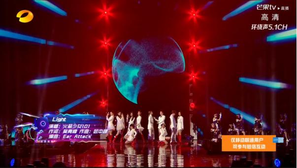 2018-2019湖南卫视《跨年演唱会》来袭 时间造影引领视觉风尚
