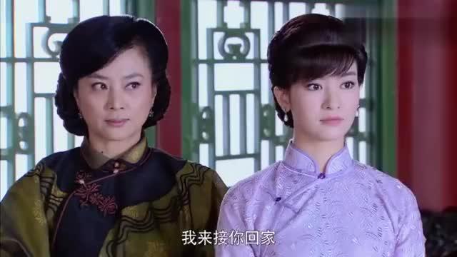新京华烟云:新亚来接木兰回家,被丈母娘教训一番!