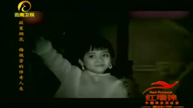歌星梅艳芳回忆童年年幼时就随母亲登台演出但却遭人看不起