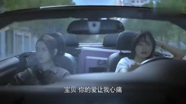 林飒终于甩出大包袱将丹丹送去寄宿家庭