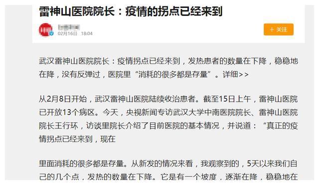 胡歌微博更新上热搜,标题貌似急于脱单,网友:致敬白衣天使