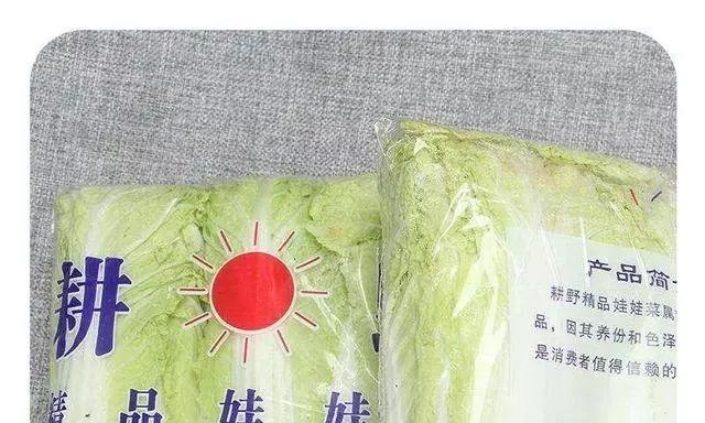 """菜市场这2种蔬菜居然有""""甲醛"""",有人昨天还在买"""