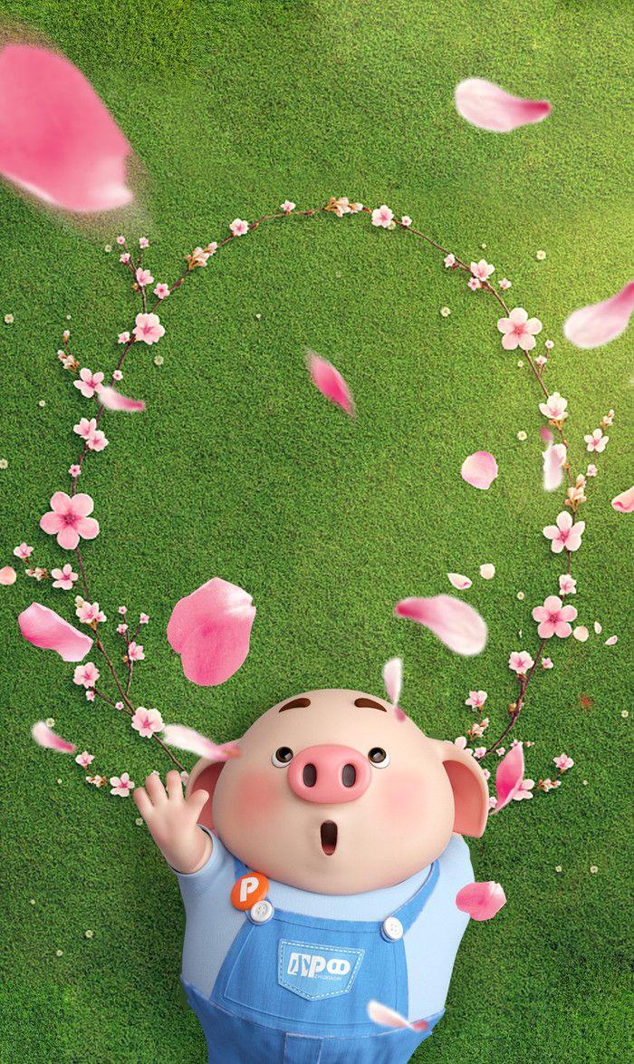 可爱呆萌的小猪手机壁纸,张张都好好看(第一部分)