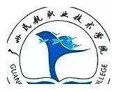 祝贺23名天艺之星被广州民航职业技术学院录取......