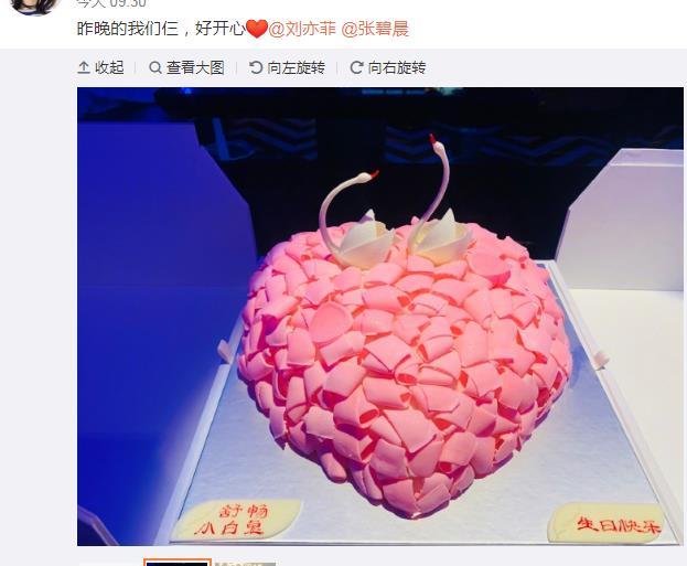 舒畅生日晒与刘亦菲同框照,同样是32岁,颜值差距却一目了然