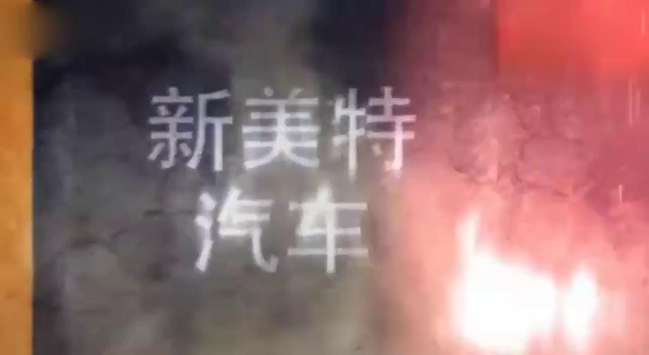 视频:标致4008起死回生了!换装马牌轮胎,狮眼一亮,汉兰达都胆战心惊
