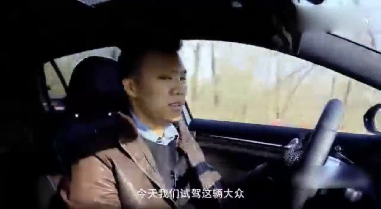 视频:大众小钢炮试驾高尔夫GTE,演绎双面人生