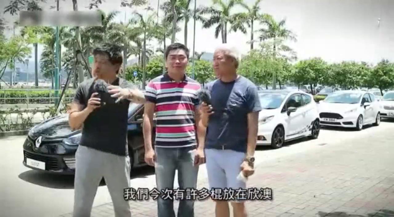 视频:为乐趣而生 试驾改装福特嘉年华ST