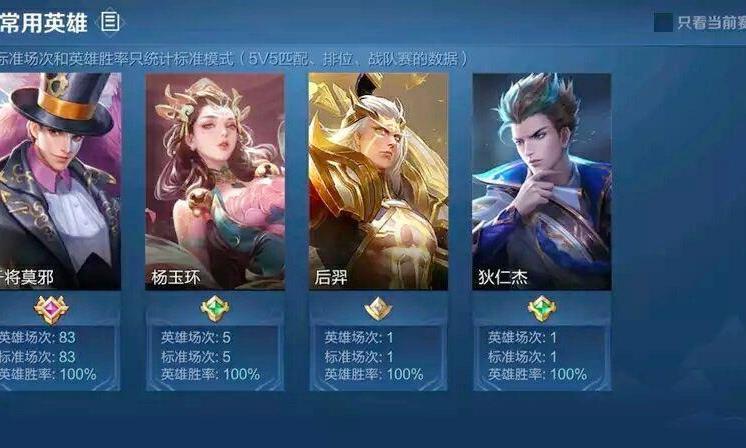 王者荣耀:青铜号有两个水晶,玩家200入手,天美让他感到绝望