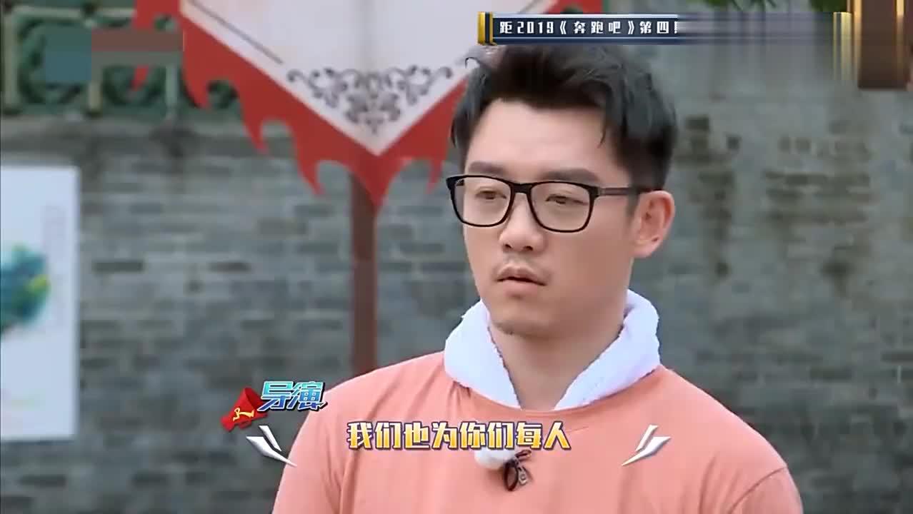 李晨遇古代汉语不识字忙求助节目组朱亚文战衣看着少双丝袜