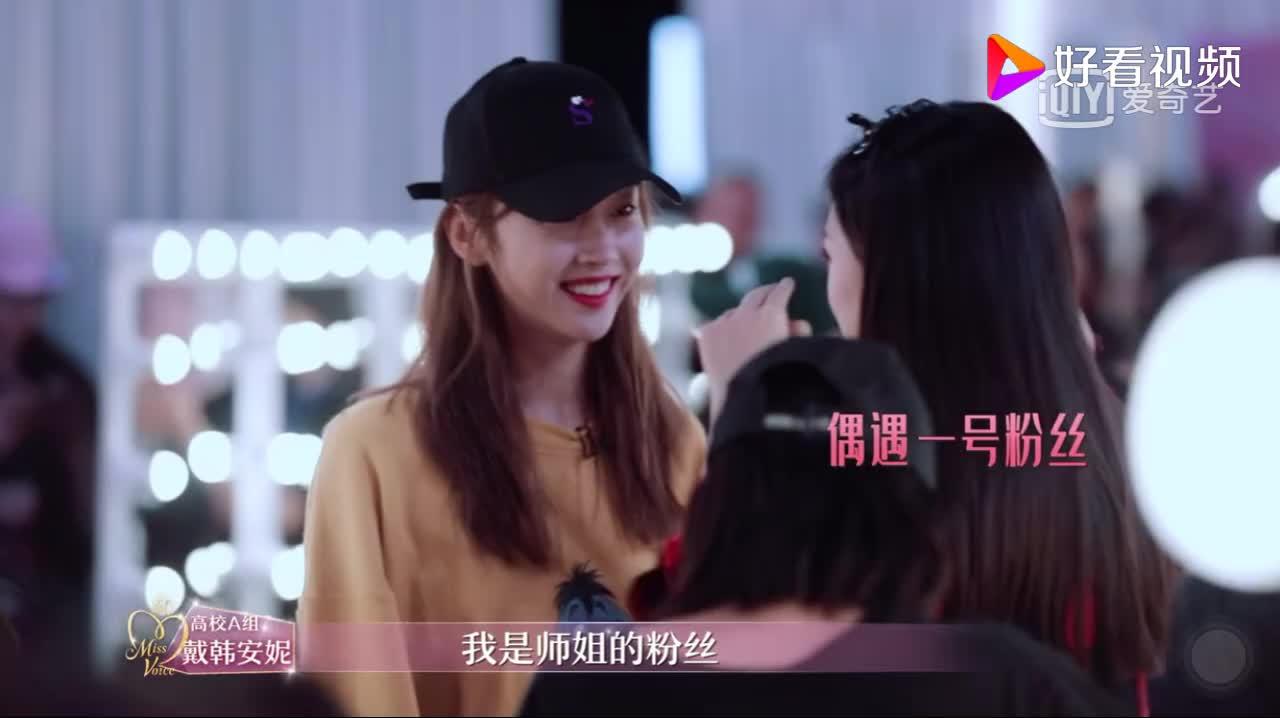 陈情令师姐宣璐人气爆棚后台秒变粉丝见面会选手成功追星