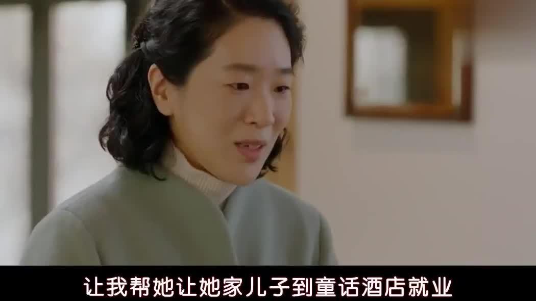 未来岳母压力大,求宋慧乔放过自己儿子,宋慧乔泪流满面!