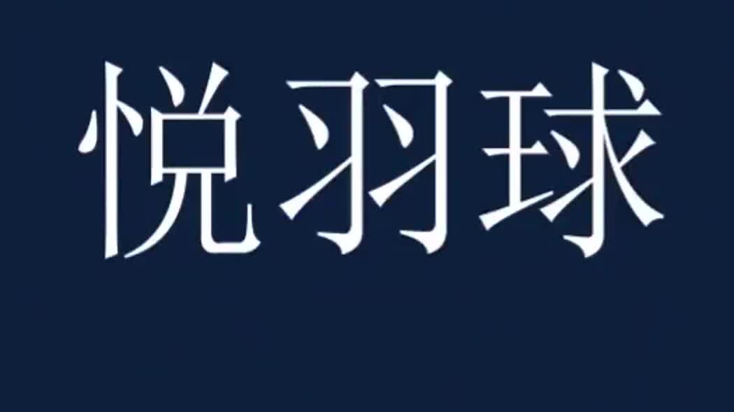 2019年全英公开赛郑思维黄雅琼单场比赛集锦,黄雅琼的网前更强了