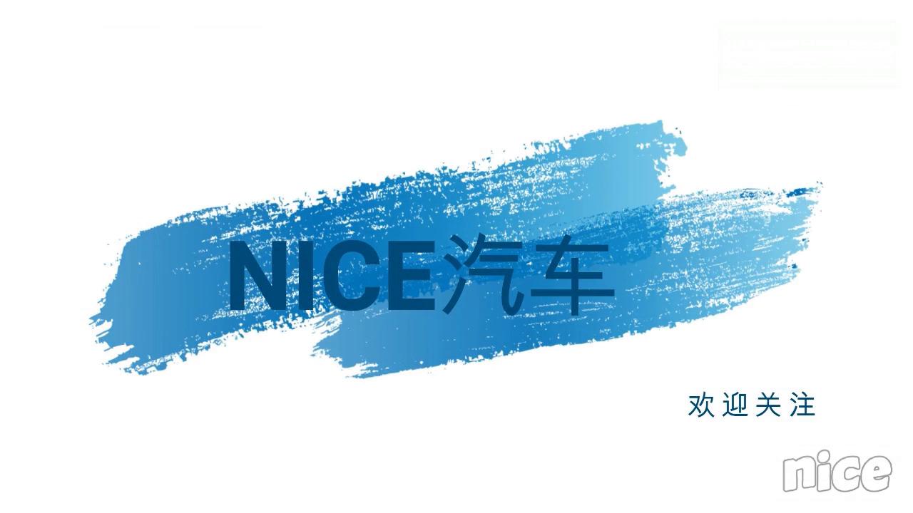 """视频:15万元起, """"最萌蓝胖子""""全新一代依维柯Daily跟你回家!"""