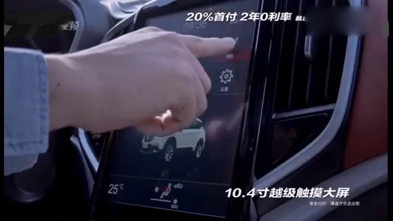 视频:新款中华V3即将上市 共推11款车型