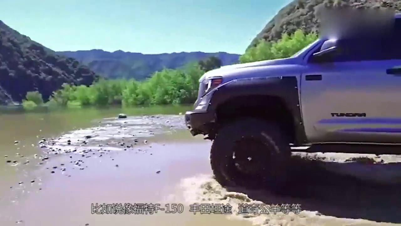 视频:试驾福田拓陆者S自动挡 越野要的就是这种硬派、纯粹!