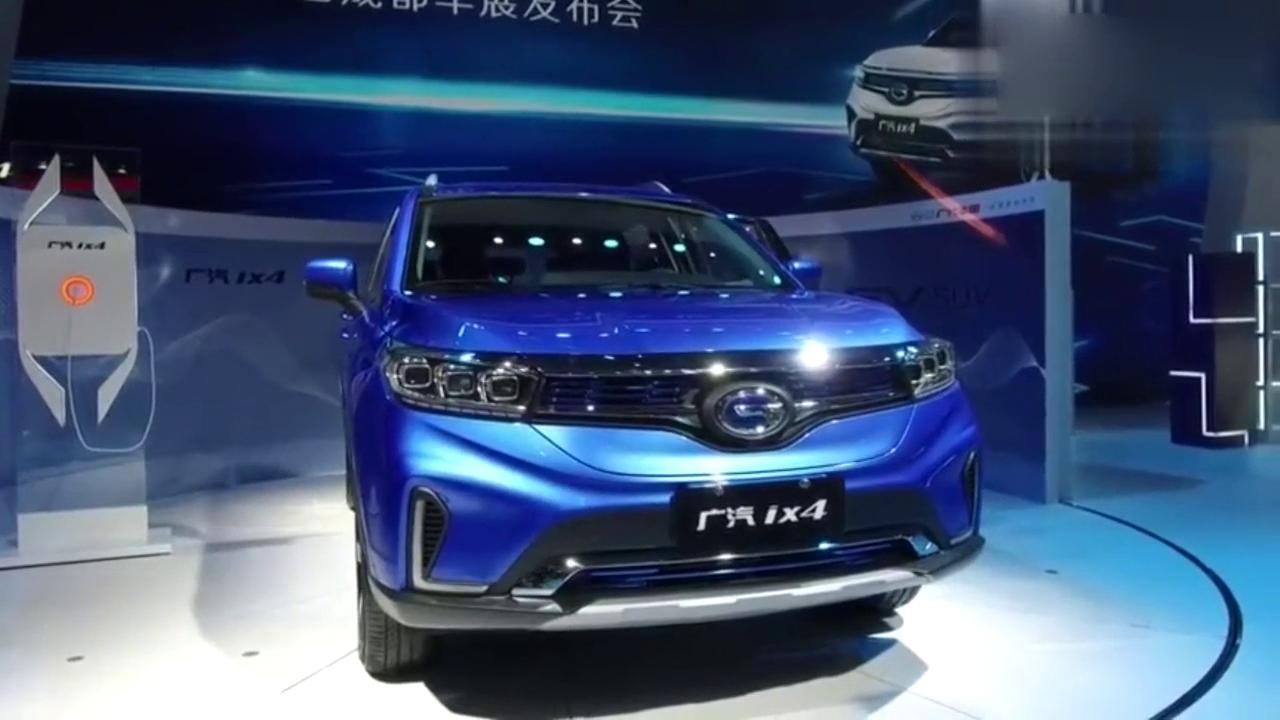 视频:广汽丰田ix4玩转新能源积分政策的超高明手段