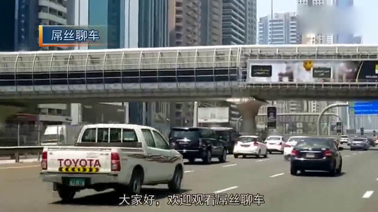 视频:奇瑞艾瑞泽7大力召回,网友:冲着15000辆的召回,给奇瑞点赞