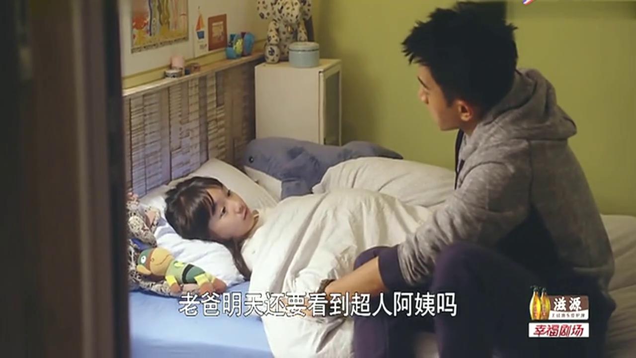 柠檬初上: 刘恺威嘴硬心软, 帮娜扎盖被子