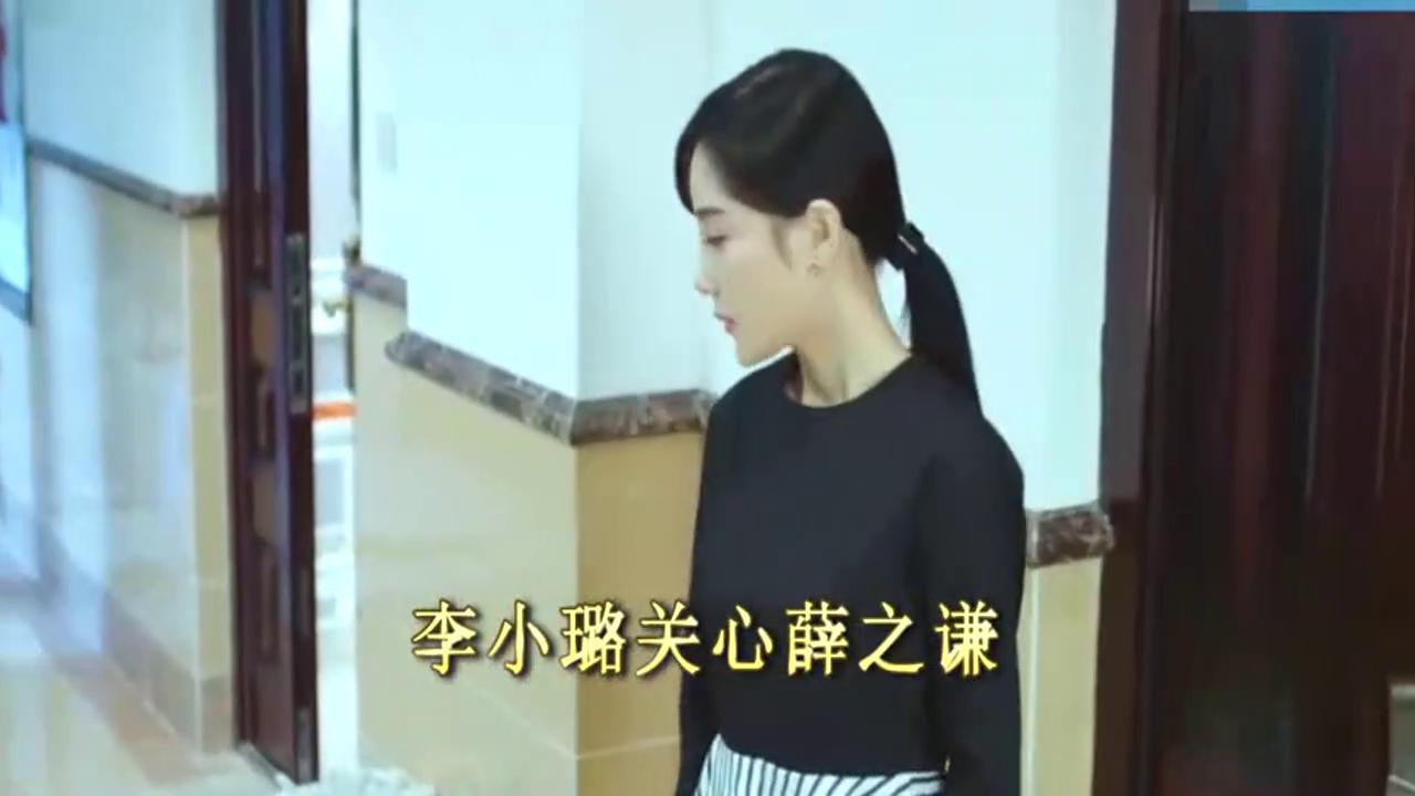 李小璐问薛之谦好点了没,被回复不聊了