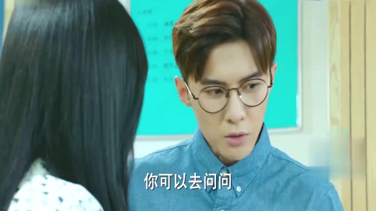 李小璐问白老师,学生私底下是不是叫她巫婆