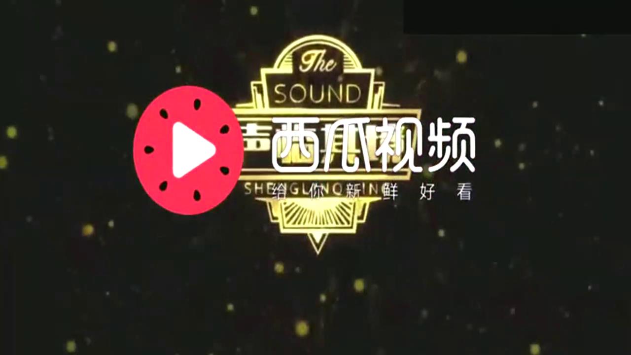 《声临其境》张若昀《三国演义》:重演诸葛亮骂死王朗经典桥段!