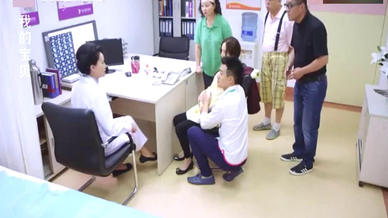 孕妇阵痛难忍找医生,医生:你们是不是同房了,丈夫尴尬脸红