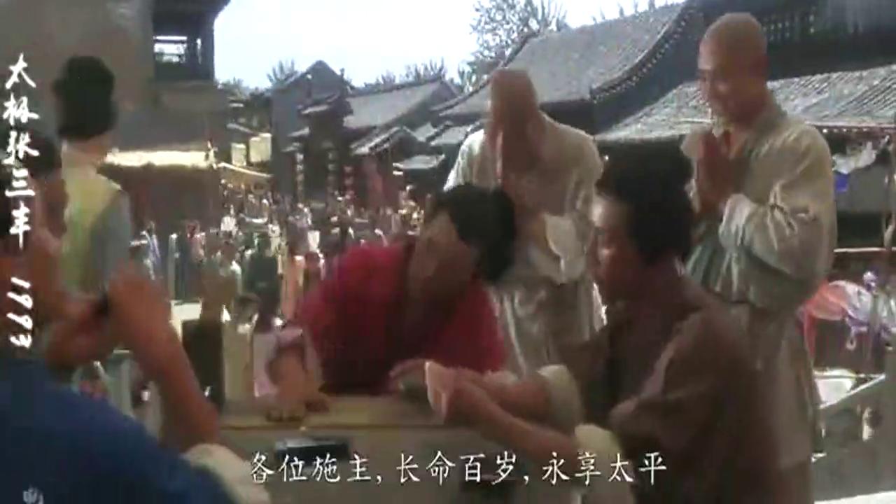 《太极张三丰》,李连杰初出江湖