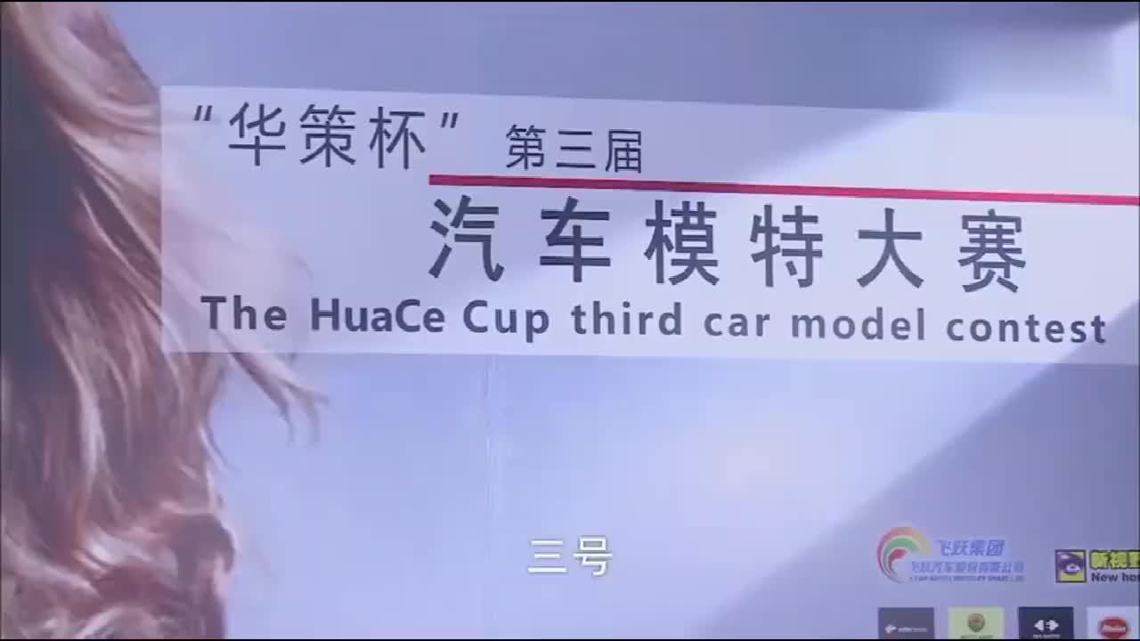 蒋晓敏参加模特大赛得到台下评委认可进入总决赛