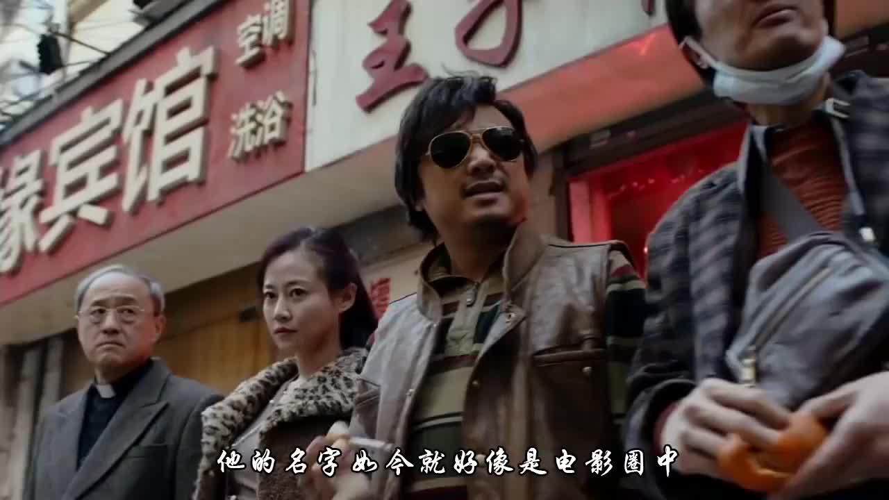 徐峥《囧妈》未映先火主角不选王宝强黄渤却大胆用了刚火的他