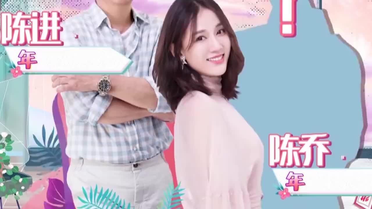 女儿们的恋爱2陈乔恩男朋友惹争议看到正脸后他不配