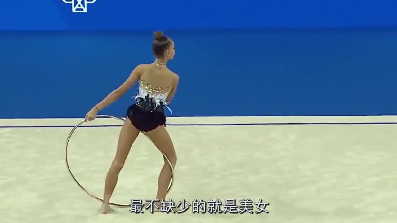 国外美女体操运动员,完美的身材,惊艳全场观众