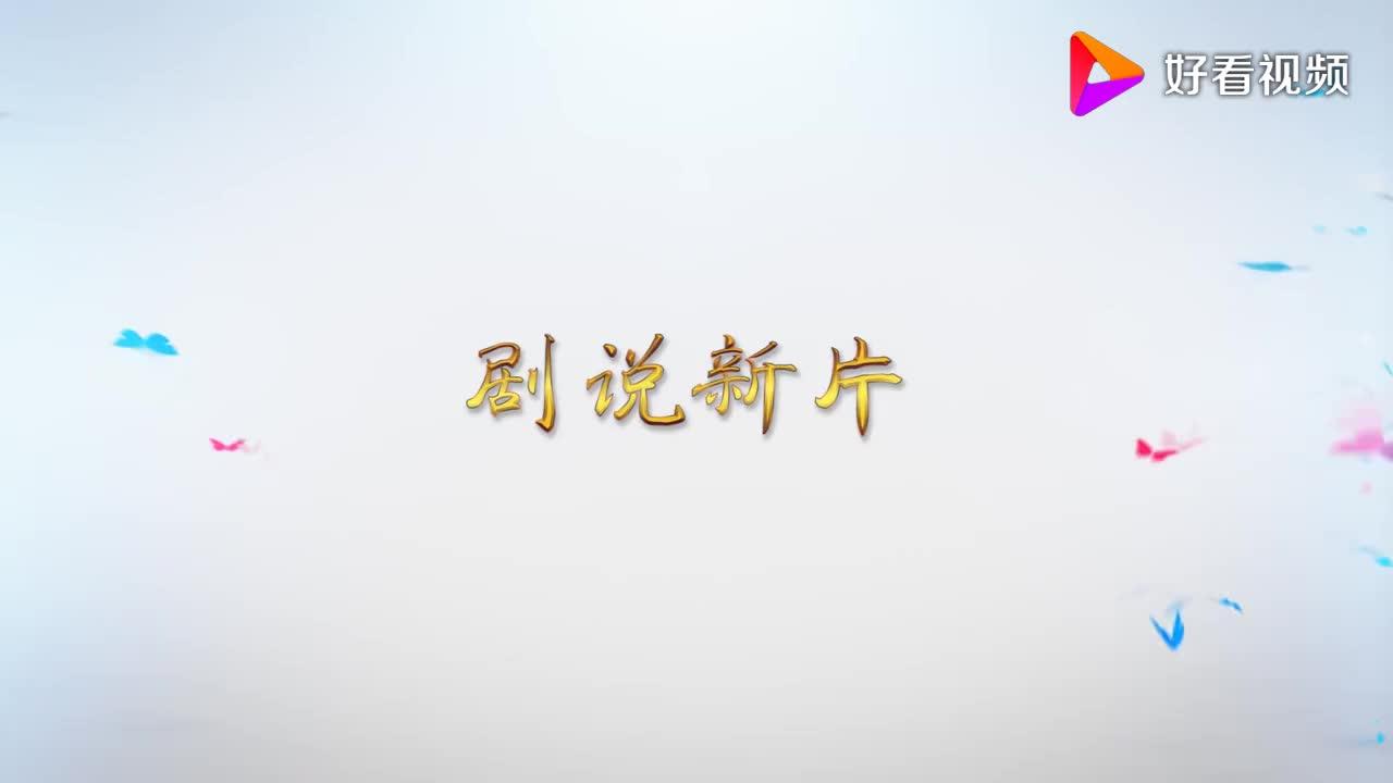 莫格利男孩杨紫撩汉新技能郑理哥哥都被玩儿坏了莫格利酸了