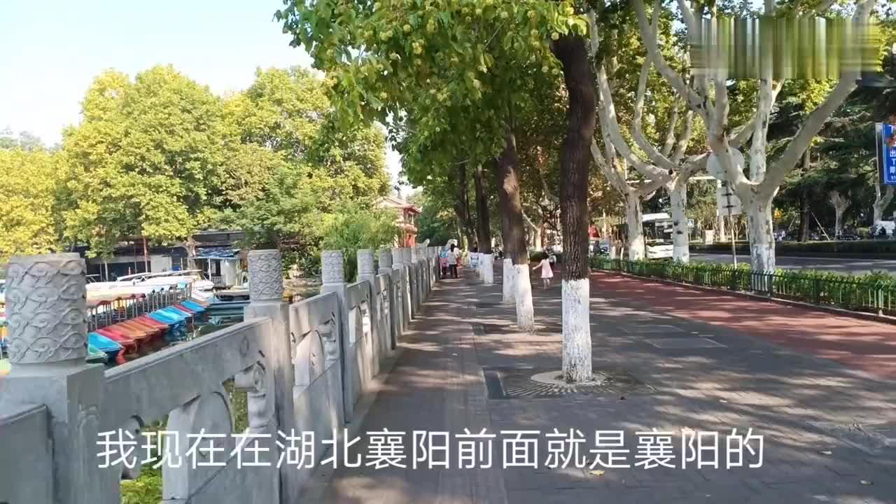 湖北襄阳公园看古代人工挖出来的护城河赏最古老的老城墙