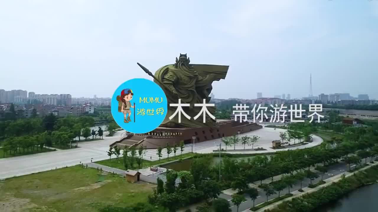 湖北最优秀的三座城市襄阳居全省第二第一是国家中心城市