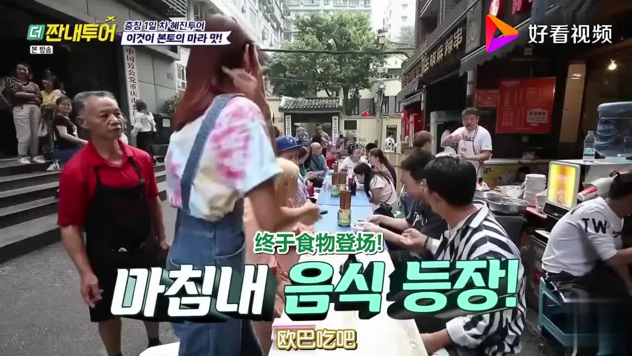 自称很能吃辣的韩国明星在重庆吃面辣得直咳嗽还不停夸好吃