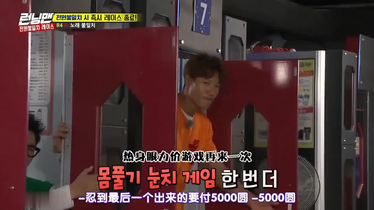 Running Man要说坑池石镇刘在石绝对是一把好手