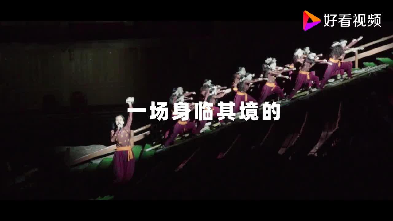 《印象武隆》一场以川江号子为主题的大型山水实景演出