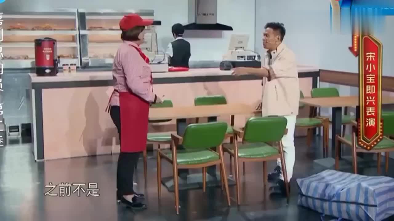 宋小宝去应聘偶遇贾玲被贾玲整蛊是清华大学的还是舞蹈系的