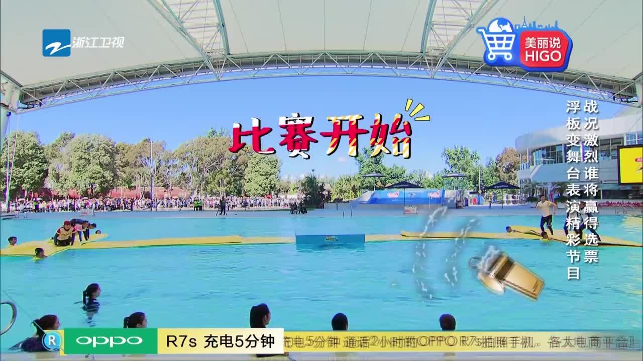 李晨陈赫母子结盟两人合力霸占浮台秒变牛蛙组合