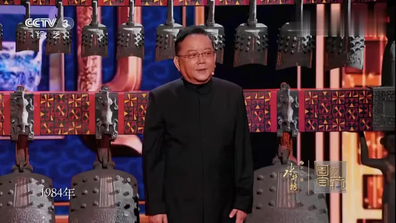 王刚述说曾侯乙编钟历史出土至今只敲响过3次