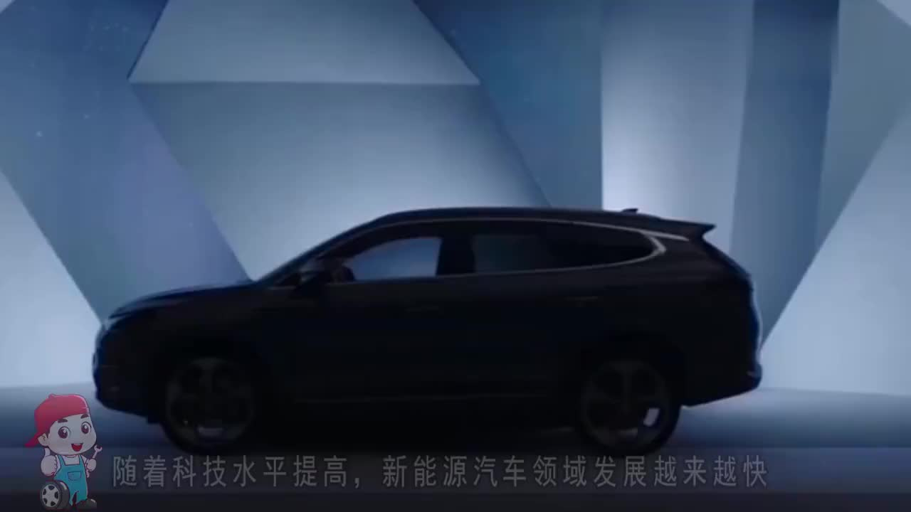 7座中型SUV腾势X广州车展亮相版本升级破百仅4.3秒