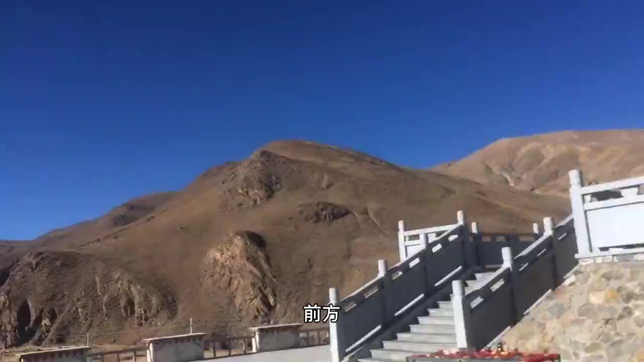 骑行在珠穆朗玛国家公园与骑友同伴告别骑向珠峰大本营定日修整