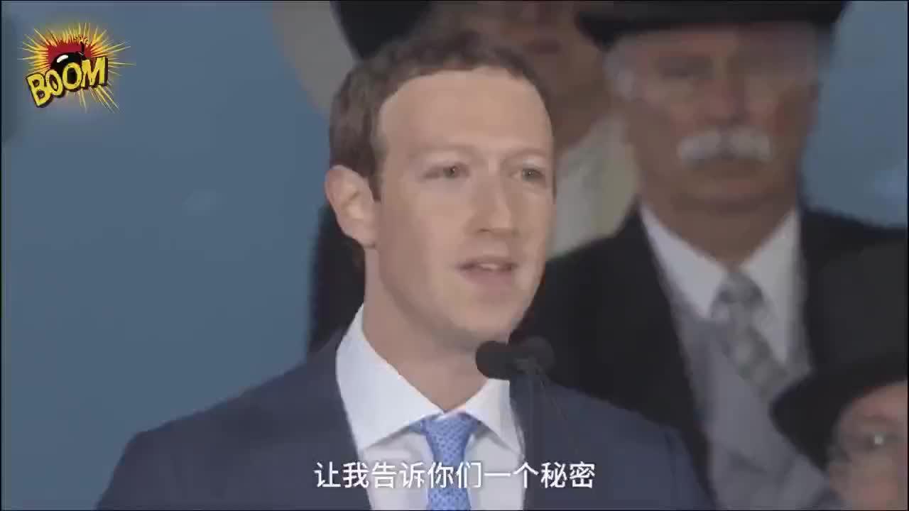 大佬们母校演讲大PK马云说杭师大最好