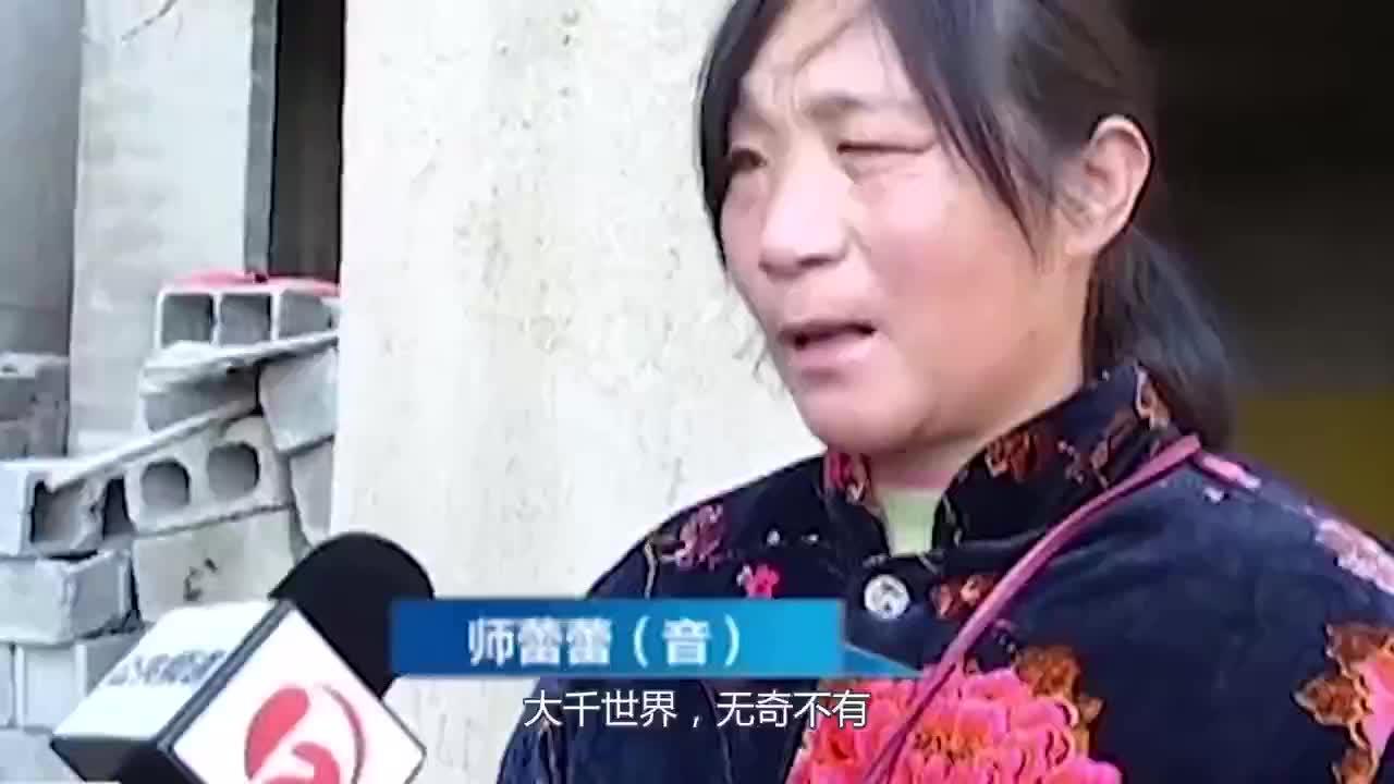 女子遭人贩子拐卖后出逃从陕西一路流浪到安徽却仍遭家暴