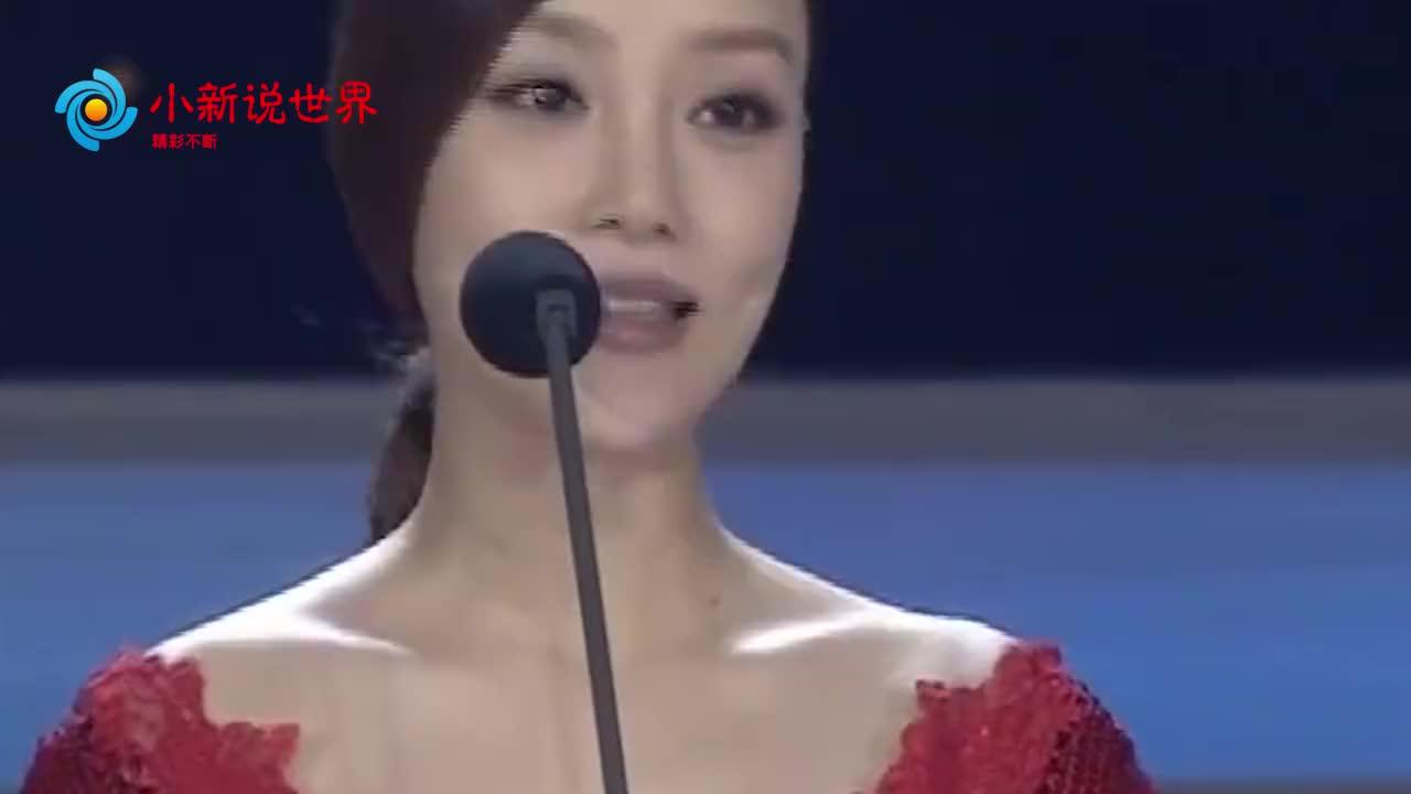 李小璐晚会上偶遇贾乃亮却送了一把绿葱贾乃亮表情很微妙